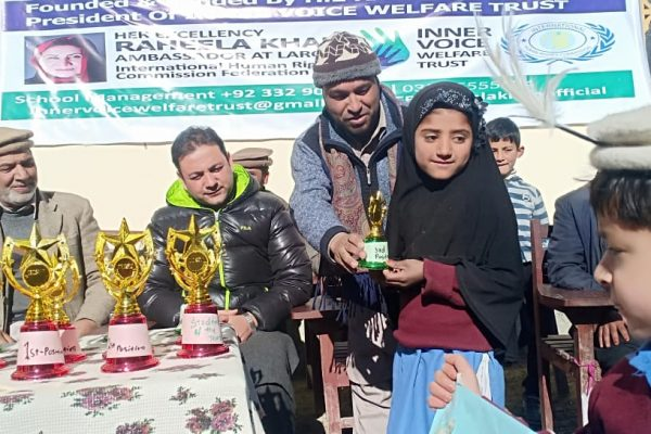 2018 12 25 – Inner Voice Education System Annual Results Day – Shigar Baltistan