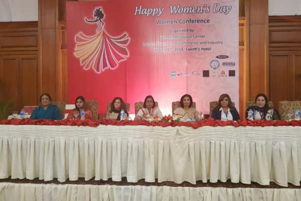 2018 03 08 – Women's Day Celebration At Chamber Of Commerce – Lahore