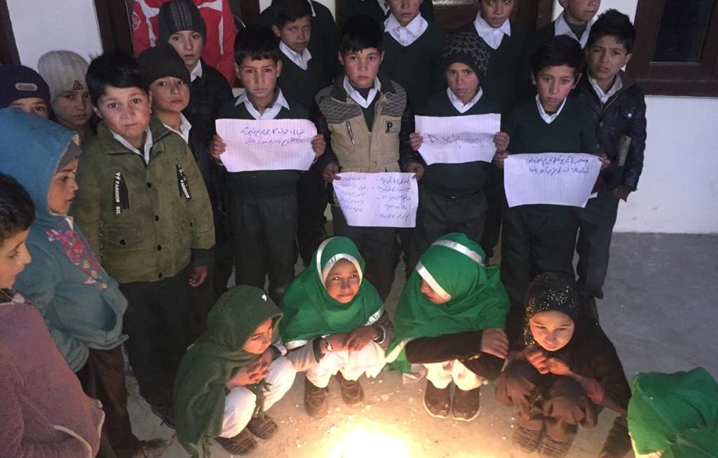 2019 12 16 – APS Black Day Tribute At INNER VOICE EDUCATION SYSTEM – Shigar Baltistan